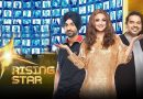 The Overall Journey of the Much Loved Reality Show: Rising Star Season – 2
